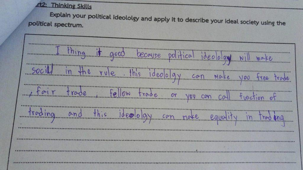 Exam answer