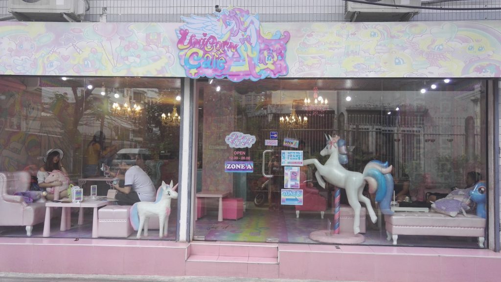 Unicorn Cafe, side A